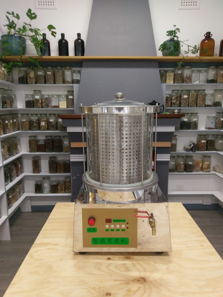 chinese herb cooker